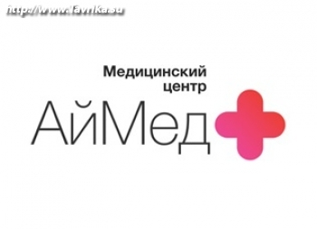 "Медицинский центр ""АйМед Плюс"""