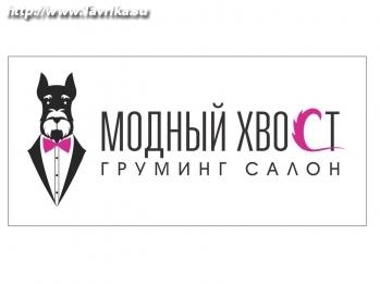 """Груминг салон """"Модный хвост"""""""