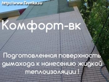 """ООО """"Ампир"""""""