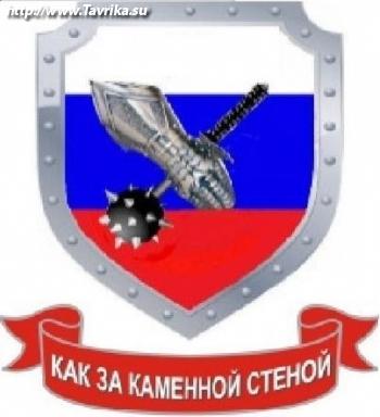"Группа компаний безопасности ""РУСИЧЪ"""