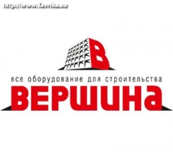 "ООО ""Вершина"""