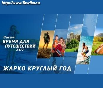 """Туристическое экскурсионное агенство """"Marinus tour"""""""