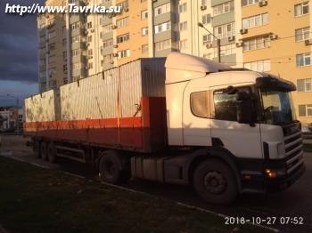 Грузоперевозки Крым, Севастополь