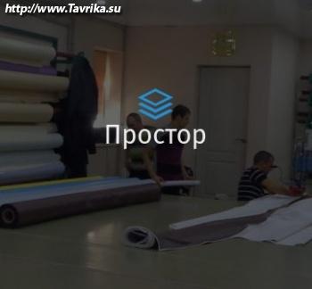 """Натяжные потолки """"Простор"""""""