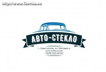 "Компания ""Авто-Стекло"""