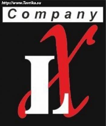 """Компания """"Ликс"""""""