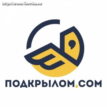 """Компания """"Подкрылом"""""""