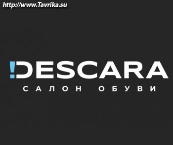 """Магазин обуви """"Descara"""""""