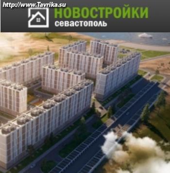 "Агентство недвижимости ""Новостройки Севастополя"""