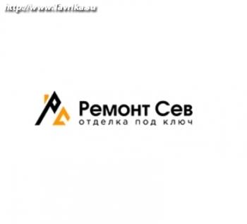 """Фирма """"РемонтСев"""""""