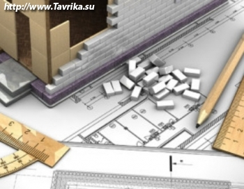Центр кадастра недвижимости и геодезии