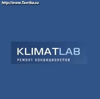"""Ремонт кондиционеров """"КлиматЛаб-Севастополь"""""""