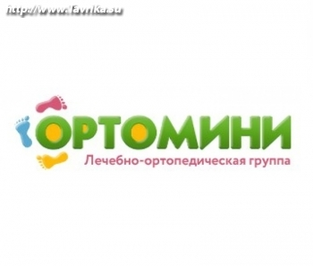 "Интернет-магазин ""Ортомини"""