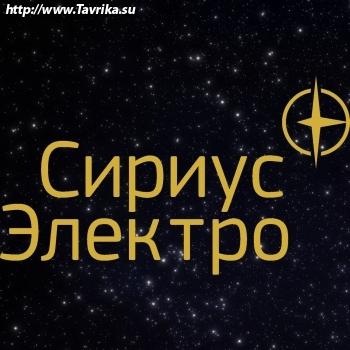 """Интернет магазин """"Sirius-Electro"""""""