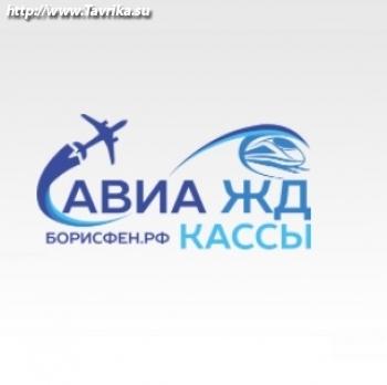 Авиакассы (Авиа ЖД билеты) (Адмирала Октябрьского, 3)