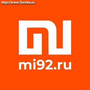 """Магазин """"Mi92"""" (Вакуленчука 29)"""