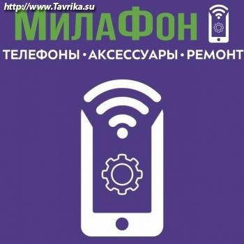"""Магазин мобильной связи """"МилаФон"""" (проспект Победы, 22В)"""