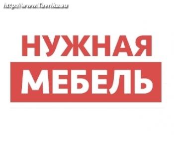 """Магазин """"Нужная мебель"""""""
