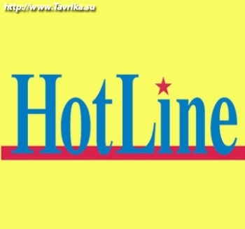 "Языковая школа ""Hotline"""