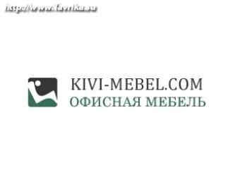 """Мебельный салон """"Kivi мебель"""" (Киви мебель)"""