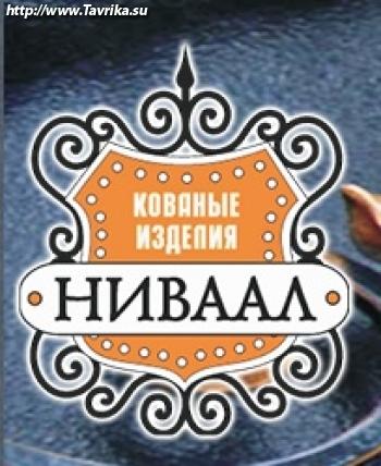"ООО ""Центр  Кузнечных Технологий"""