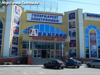 """Магазин (ТЦ """"Авангард"""")"""
