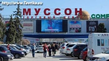 """Торгово-развлекательный центр """"Муссон"""""""