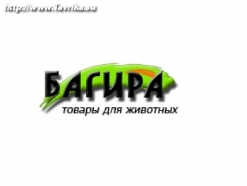 """Зоомагазин  """"Багира"""" (Одесская 4)"""