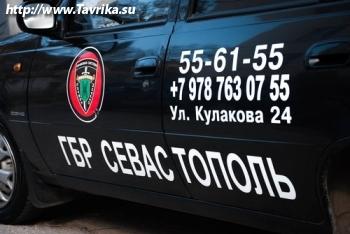 """Служба охраны """"Правовая система-М"""""""