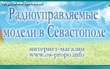 """Интернет магазин """"Радиоуправляемые модели"""""""