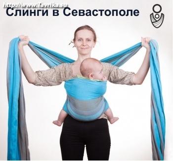 """Интернет магазин """"Слинг"""""""