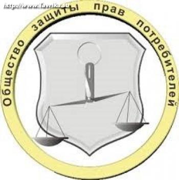 """Юридическая фирма """"СРОО Защиты Прав Потребителей"""""""