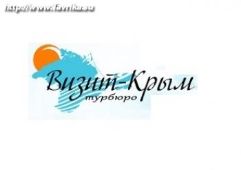 "Турбюро ""Визит-Крым"""