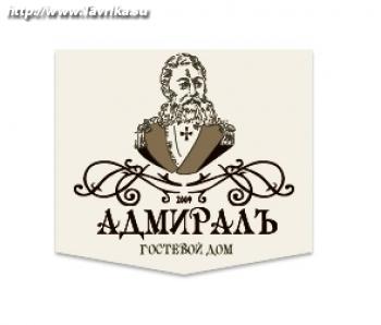 "Ресторан ""Адмиралъ"""