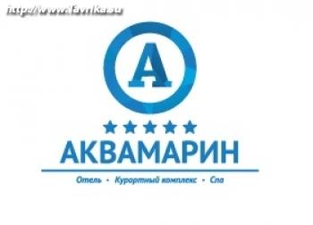 "Курортный комплекс ""Аквамарин"""