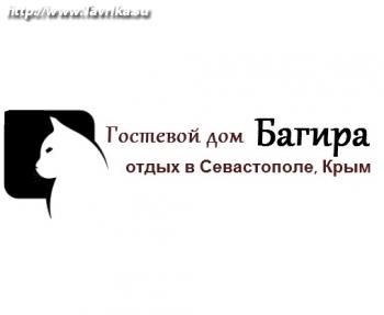 """Гостевой дом """"Багира"""""""