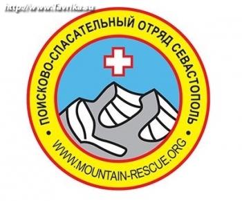 Горно-спасательный отряд