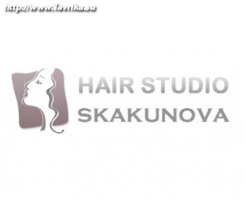 "Cалон красоты ""Hair studio Skakunova"" (Хэа студио Скакунова)"