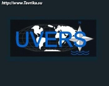 """Крюинговая компания """"Uvers"""""""