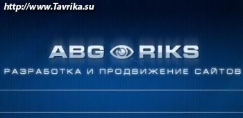 """Веб студия """"Abg&Riks"""""""