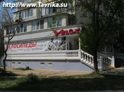 """Магазин """"Velox"""" (Велокс)"""
