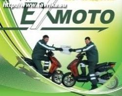 """Служба доставки """"Экспресс Мото Россия"""" (Ex Moto)"""