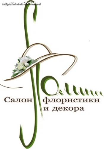 """Салон флористики и декора """"Полина"""""""
