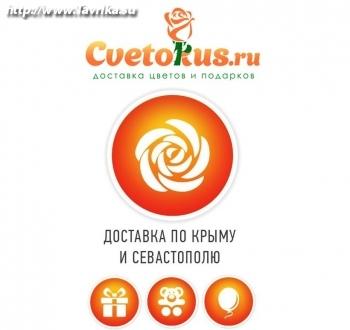 Цветокус в севастополе официальный сайт скачать готовый сервер паблик ноу стим для css v70