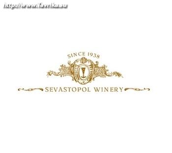 Севастопольский винодельческий завод