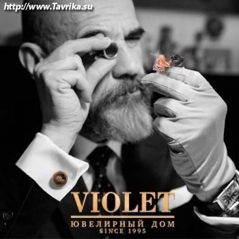 """Ювелирный магазин """"Виолет"""""""
