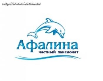 """Гостевой дом  """"Афалина"""""""