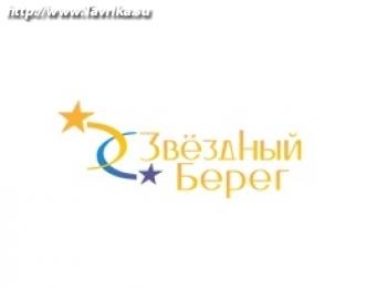 """Туристический центр """"Золотой берег"""" (Звездный берег)"""