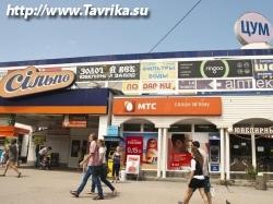 """Супермаркет """"Сильпо"""" (Вакуленчука, 2)"""