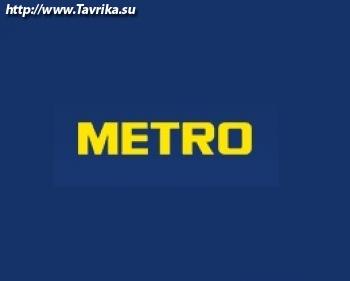 """Торговый центр """"ТЦ Метро"""" (Metro)"""